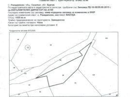 Продажба нива в село Равадиново - 28 600 евро