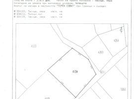 Продажба на зем. земя - 58 300 евро