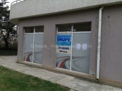 Sell office near Arena Burgas - 65 000 euro