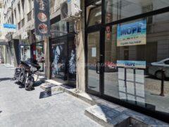 Магазин под наем в центъра на Бургас - 400 лв
